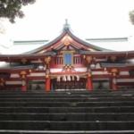 赤坂日枝神社の縁結び復縁口コミまとめ。