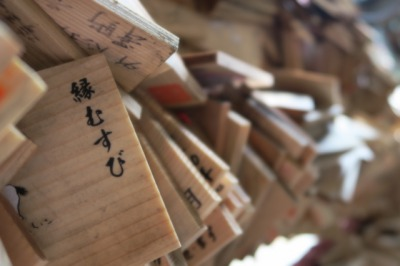 川越氷川神社