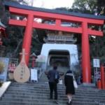江島神社の縁結び復縁口コミまとめ。