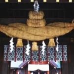 北海道神宮の縁結び復縁口コミまとめ。